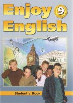 инглиш энджой онлайн 9 класс учебник